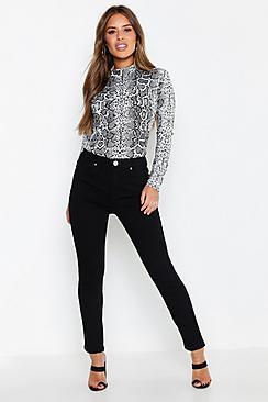 Petite High Waist Skinny Jeans